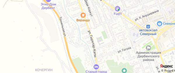 Улица С.Казимова на карте Дербента с номерами домов