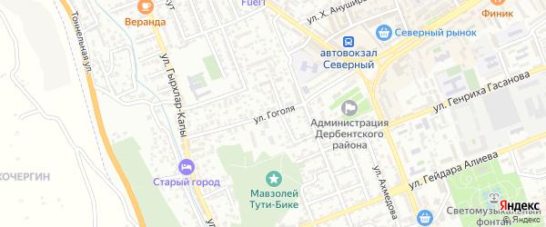 Улица Н.Гоголя на карте Дербента с номерами домов