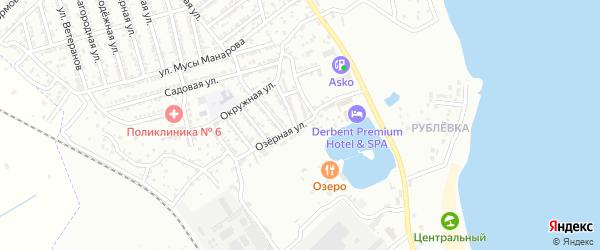 Озерная улица на карте Дербента с номерами домов