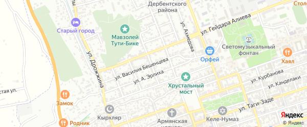Улица В.Бешенцева на карте Дербента с номерами домов