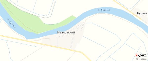 Карта Ивановского поселка в Астраханской области с улицами и номерами домов