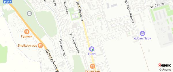 Переулок Сальмана на карте Дербента с номерами домов