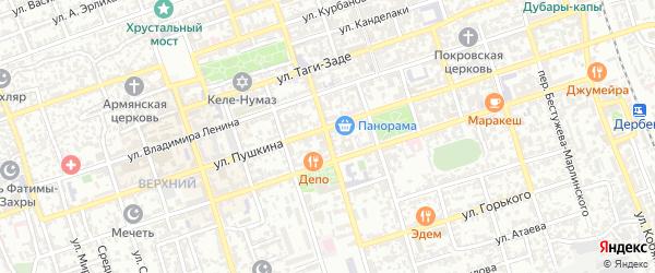Улица С.Стальского на карте Дербента с номерами домов
