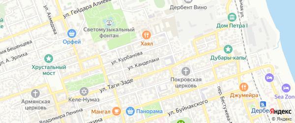 Улица Канделаки на карте Дербента с номерами домов