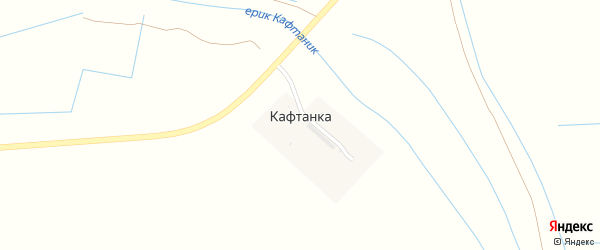Придорожная улица на карте поселка Кафтанка с номерами домов