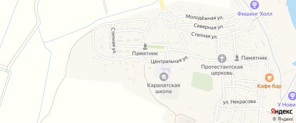 Центральная улица на карте села Каралат с номерами домов