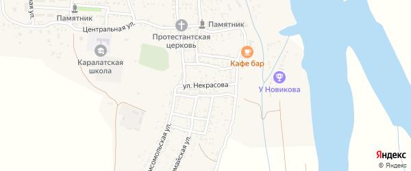 Улица Некрасова на карте села Каралат с номерами домов