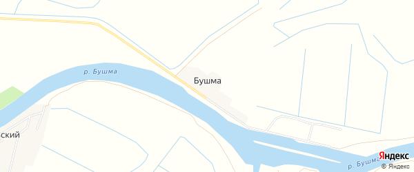 Карта поселка Бушма в Астраханской области с улицами и номерами домов