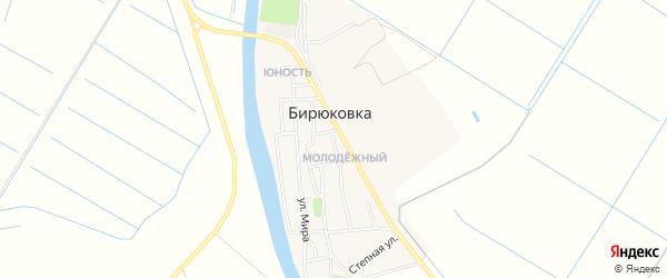 Карта села Бирюковки в Астраханской области с улицами и номерами домов