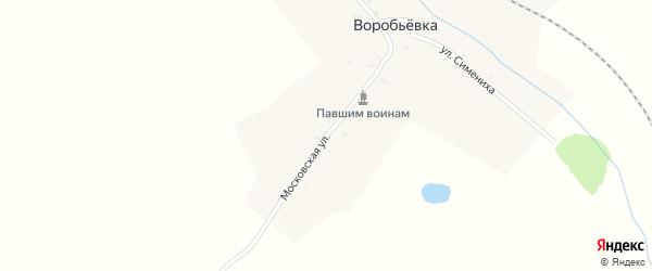Московская улица на карте деревни Воробьевки с номерами домов