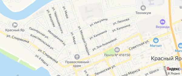 Улица Калинина на карте села Красного Яра с номерами домов