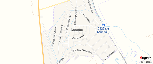 Карта села Авадана в Дагестане с улицами и номерами домов