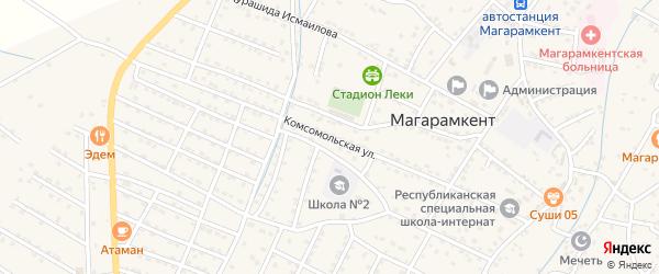 Комсомольская улица на карте села Магарамкента с номерами домов