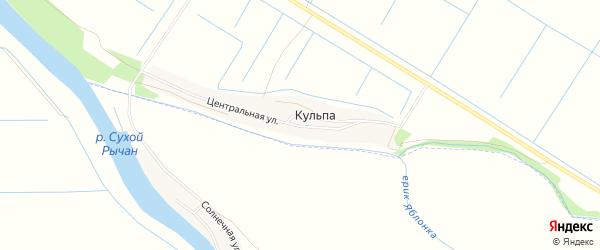 Карта поселка Кульпа в Астраханской области с улицами и номерами домов
