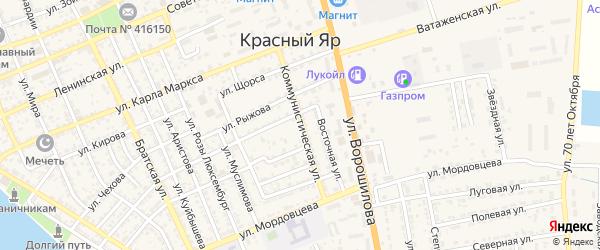Коммунистическая улица на карте села Красного Яра с номерами домов