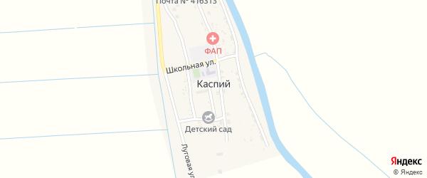 Придорожная улица на карте Каспия поселка с номерами домов
