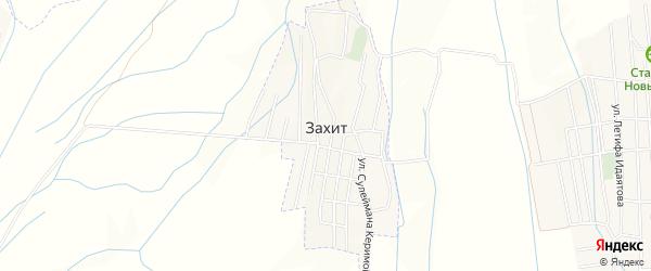 Карта села Захита в Дагестане с улицами и номерами домов