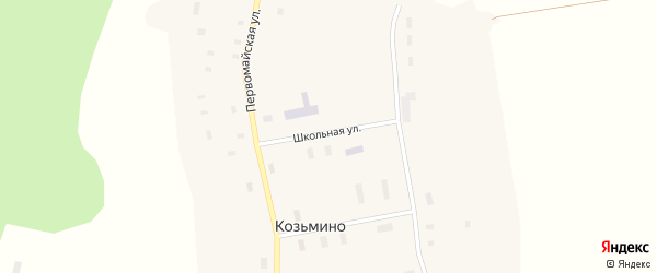 Школьная улица на карте села Козьмино с номерами домов