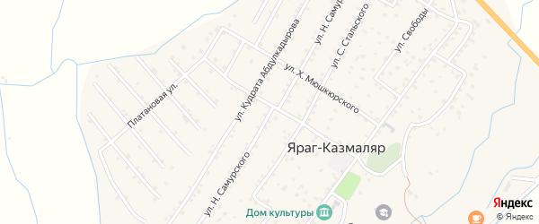 Улица Н.Самурского на карте села Ярага-Казмаляра с номерами домов