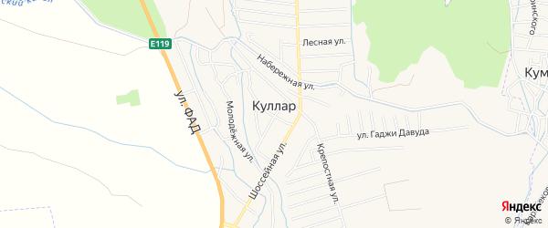 Карта села Куллара в Дагестане с улицами и номерами домов
