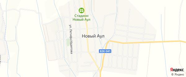 Карта села Нового Аула в Дагестане с улицами и номерами домов
