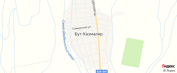 Карта села Бута-Казмаляра в Дагестане с улицами и номерами домов