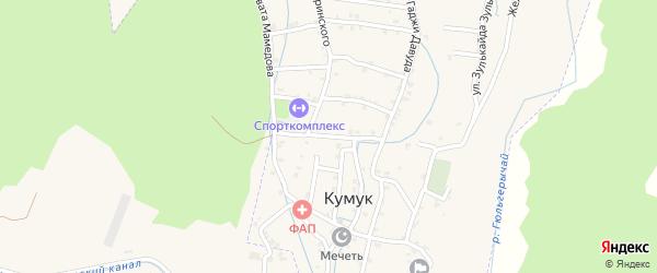 Улица Зейнудина Улубекова на карте села Кумук с номерами домов