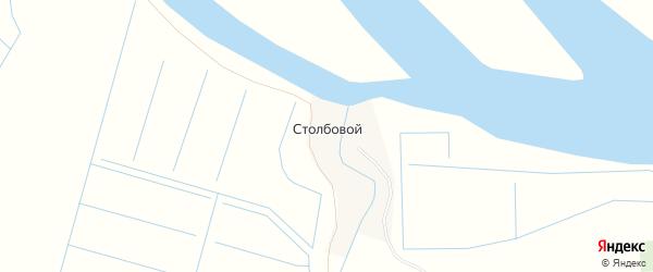 Карта Столбового поселка в Астраханской области с улицами и номерами домов