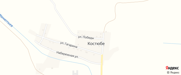 Улица Победы на карте поселка Костюбе с номерами домов