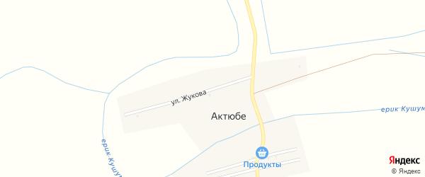 Улица Жукова на карте села Актюбе с номерами домов