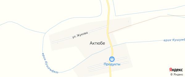 Дорожная улица на карте села Актюбе с номерами домов