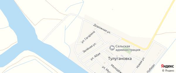 Улица Ю.Гагарина на карте села Тулугановка с номерами домов