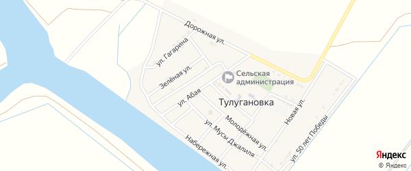 Абая улица на карте села Тулугановка с номерами домов