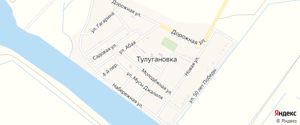 2-й переулок на карте села Тулугановка с номерами домов