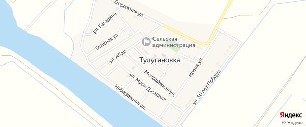 Садовая улица на карте села Тулугановка с номерами домов