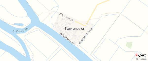 Карта села Тулугановка в Астраханской области с улицами и номерами домов