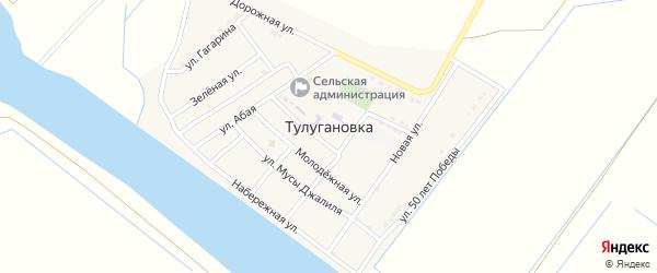 Дорожная улица на карте села Тулугановка с номерами домов
