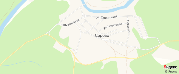 Карта поселка Сорово в Архангельской области с улицами и номерами домов