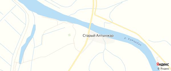 Карта поселка Старого Алтынжар в Астраханской области с улицами и номерами домов