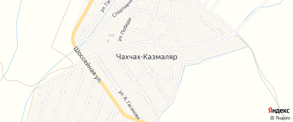 Студенческая улица на карте села Чахчаха-Казмаляра с номерами домов