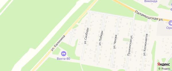 Улица Свободы на карте поселка Урдома с номерами домов