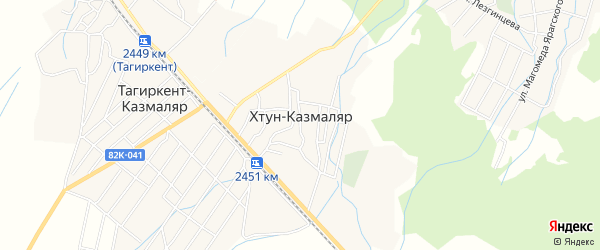 Карта села Хтуна-Казмаляра в Дагестане с улицами и номерами домов