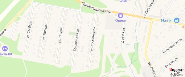 Улица Космонавтов на карте поселка Урдома с номерами домов