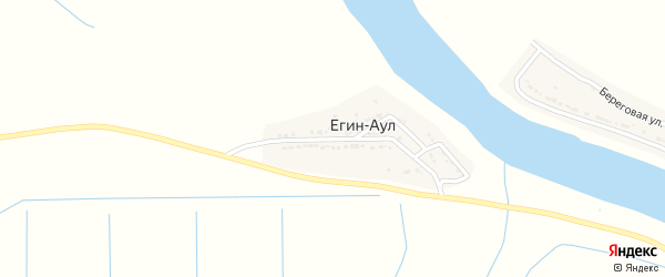 Молодежная улица на карте села Егин-Аул с номерами домов
