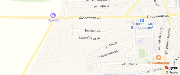 Каспийская улица на карте Володарского поселка с номерами домов