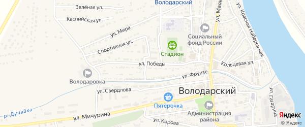 Улица Победы на карте Володарского поселка с номерами домов