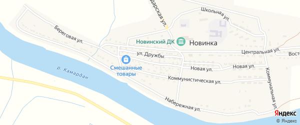 Молодежная улица на карте села Новинки с номерами домов