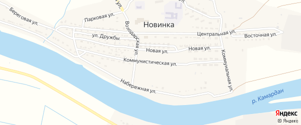 Коммунистическая улица на карте села Новинки с номерами домов
