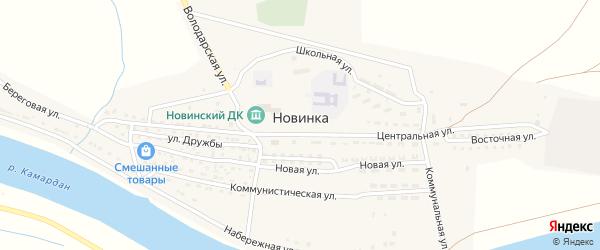Улица Юрия Суюнчалиева на карте села Новинки с номерами домов