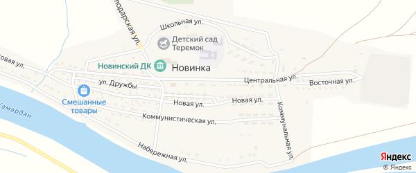 Центральная улица на карте села Новинки с номерами домов